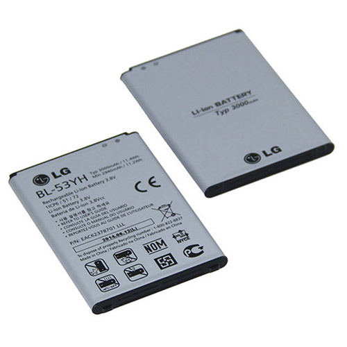 Image of Mobile Batteries