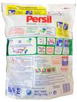 Image of PERSILCAPS-UNIV